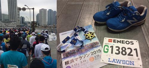 横浜マラソン2015.png