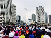 横浜マラソン2015スタート.JPG