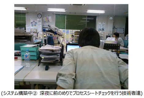 fuukei2-2.png
