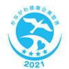 logo_kimitsu.jpg