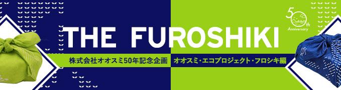 THE FUROSHIKI